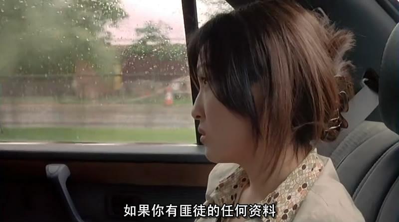 警犬巴打粤语版