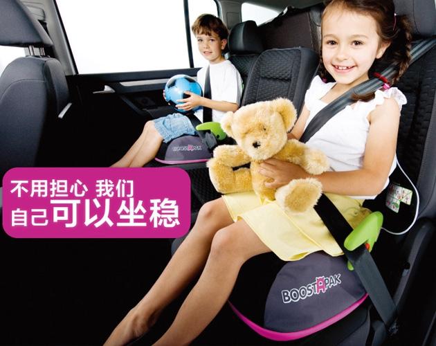 成都海淘Trunki-Boostapak儿童专用背包式安全座椅